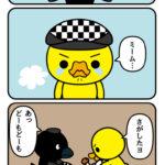 第67話 再会(風4)